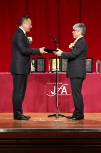 Mr.kawamura&iwata