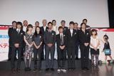 cinecule2010_1-1