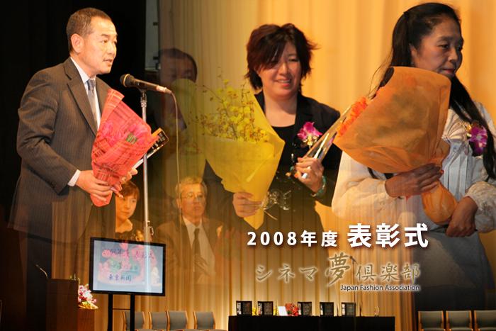 topics_awards08