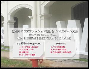 web_repo