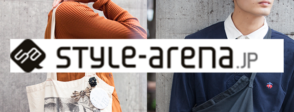 style-arena.jp