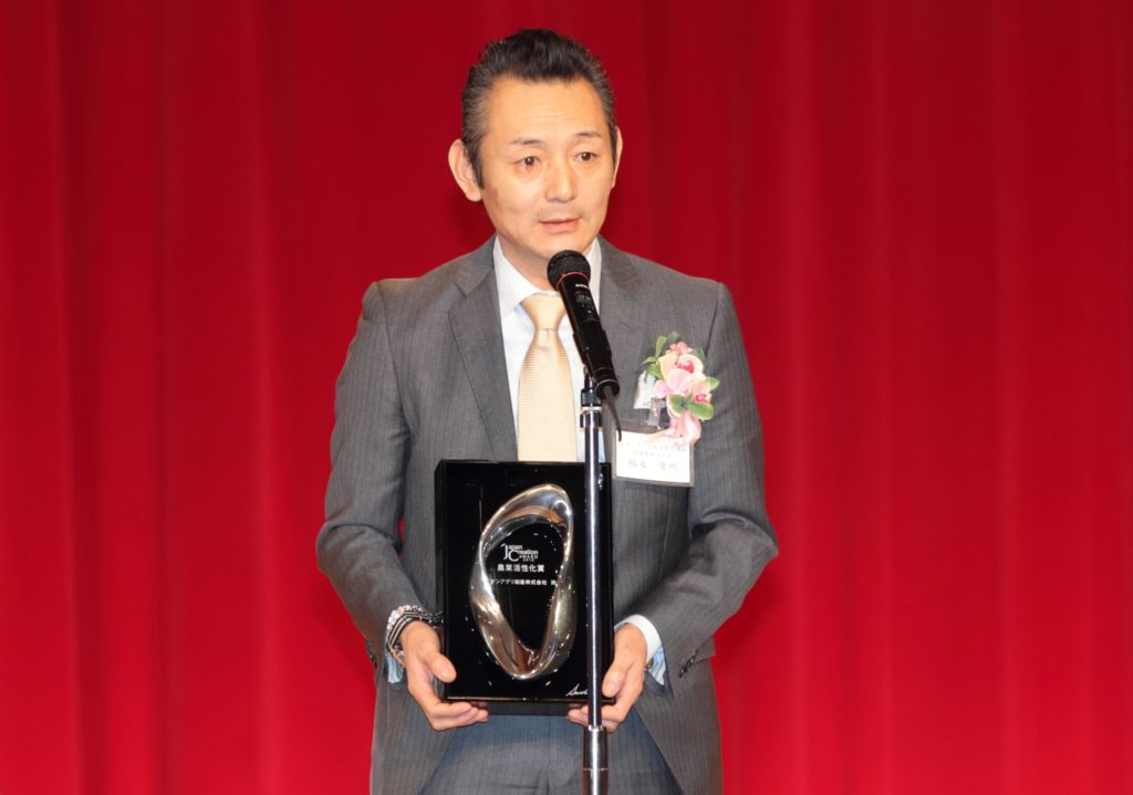 mr.fukunaga_3