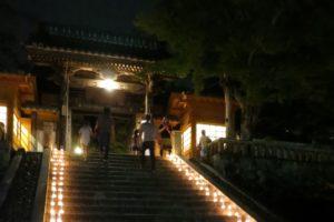 syuzenji_candle