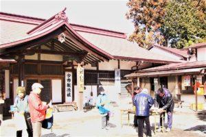 imaichi_hotoku2