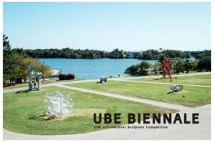 UBE_BIENNALE