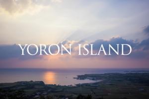 yoron_island