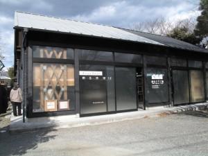 芸術を学ぶ学生たちの拠点として蘇った森芳工場