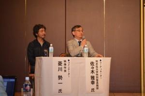 sasaki&hishikawa