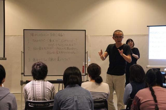 mr.nakajima_d