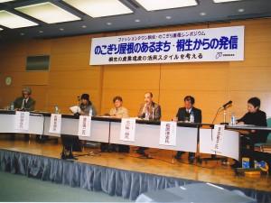 7_symposium