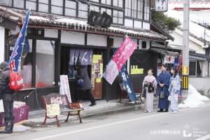 ohasama_kimono