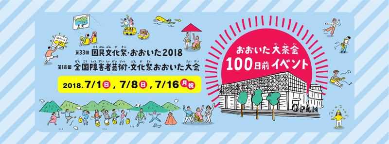 100day_befor