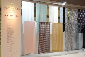 AFF-textile-booth-1