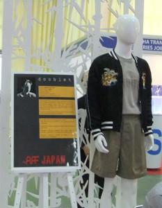 Expo-2