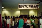 fukuoka_photo2